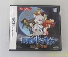 DSソフト|KONAMI