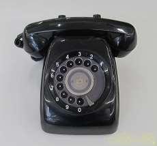 親機単体|日本電信電話