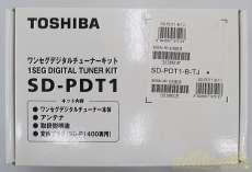地上デジタルチューナー TOSHIBA