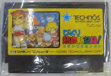 ファミコンソフト|TECHNOS