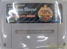 スーパーファミコンソフト FALCOM