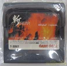 ゲームギアソフト|WOLF TEAM