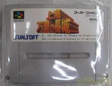 スーパーファミコンソフト|SUNSOFT