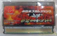 ワンダースワンソフト|NJPW