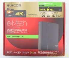 n/a/g/b/対応無線LAN親機 ELECOM