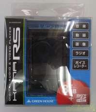 ポータブルMDレコーダー|GREEN HOUSE