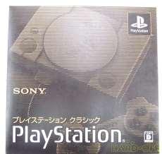 プレイステーション2本体 SONY