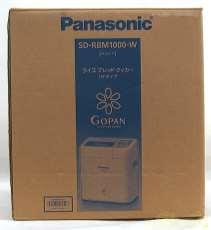 1斤 PANASONIC