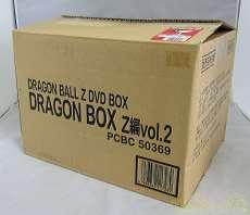 ドラゴンボールZ DVD-BOX 2 東映アニメーション