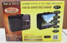 ドライブレコーダー|R.C.F