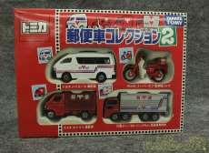 1/64スケール車|TAKARATOMY