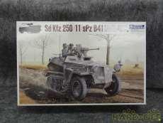戦車・軍用車両|グンゼ産業