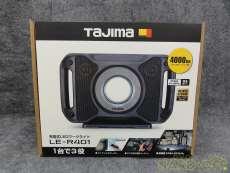 電動工具関連商品|TAJIMA