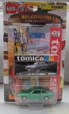 トミカ・ダイヤペット|TOMY