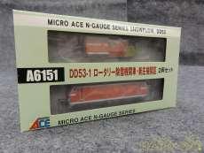 特殊車両・その他|MICRO ACE
