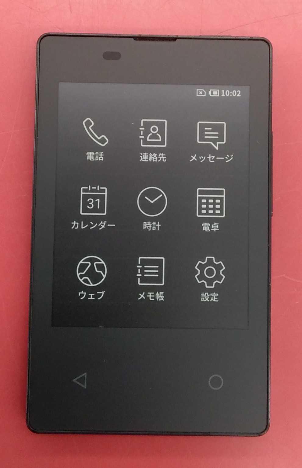 カードケータイ|KYOCERA/DOCOMO