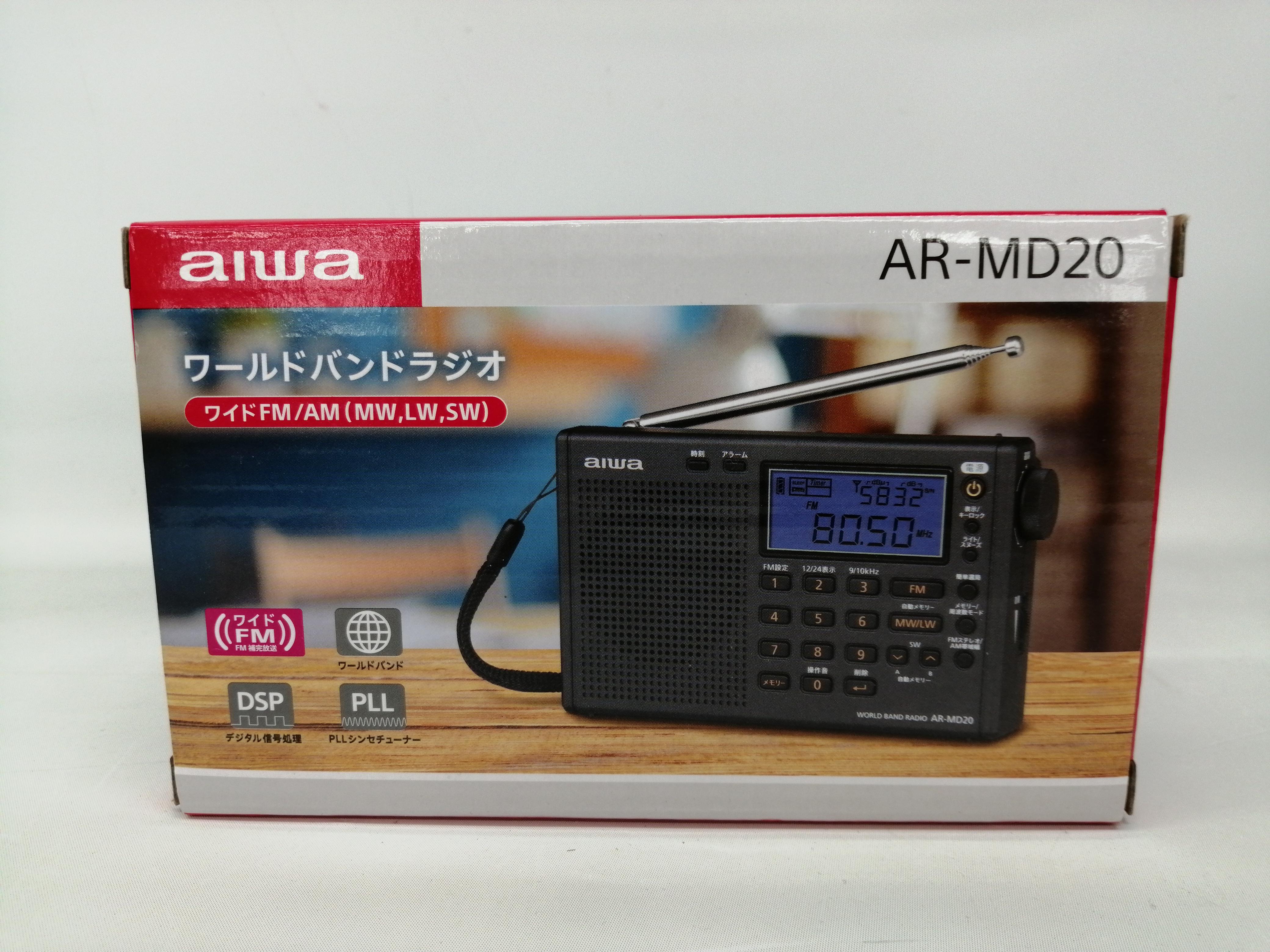 ワールドバンドラジオ|AIWA