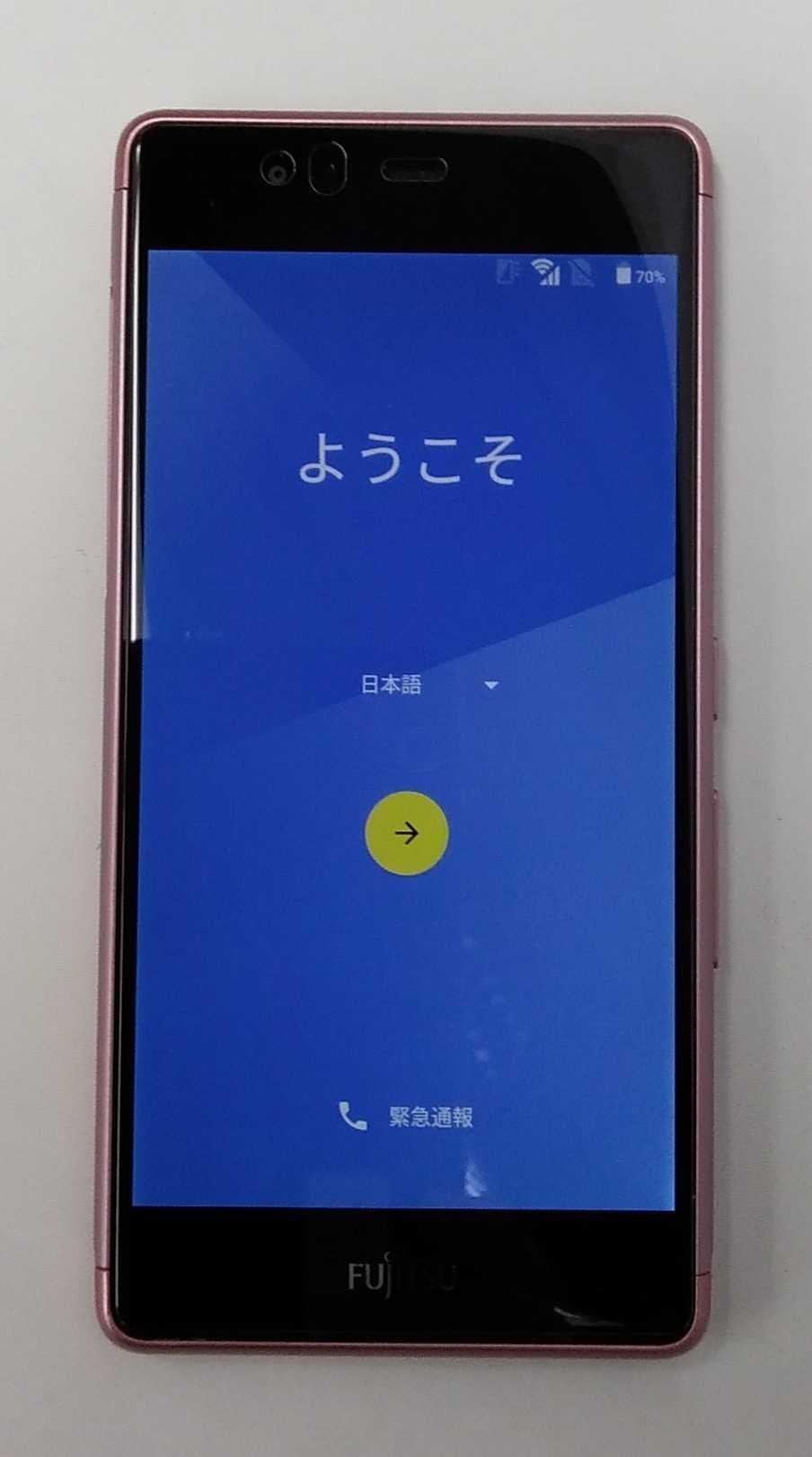 スマートフォン|FUJITSU