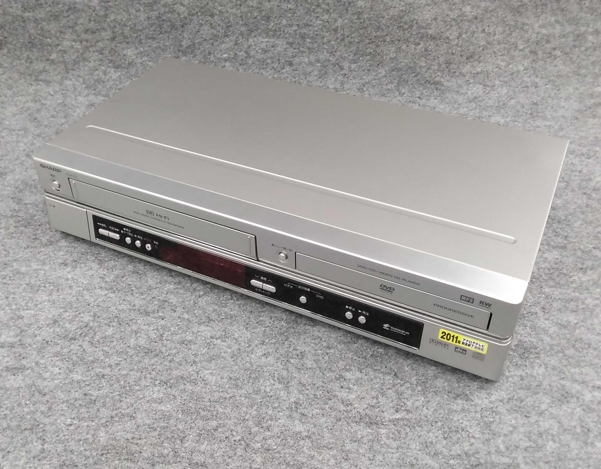 VHS/DVDデッキ|SHARP