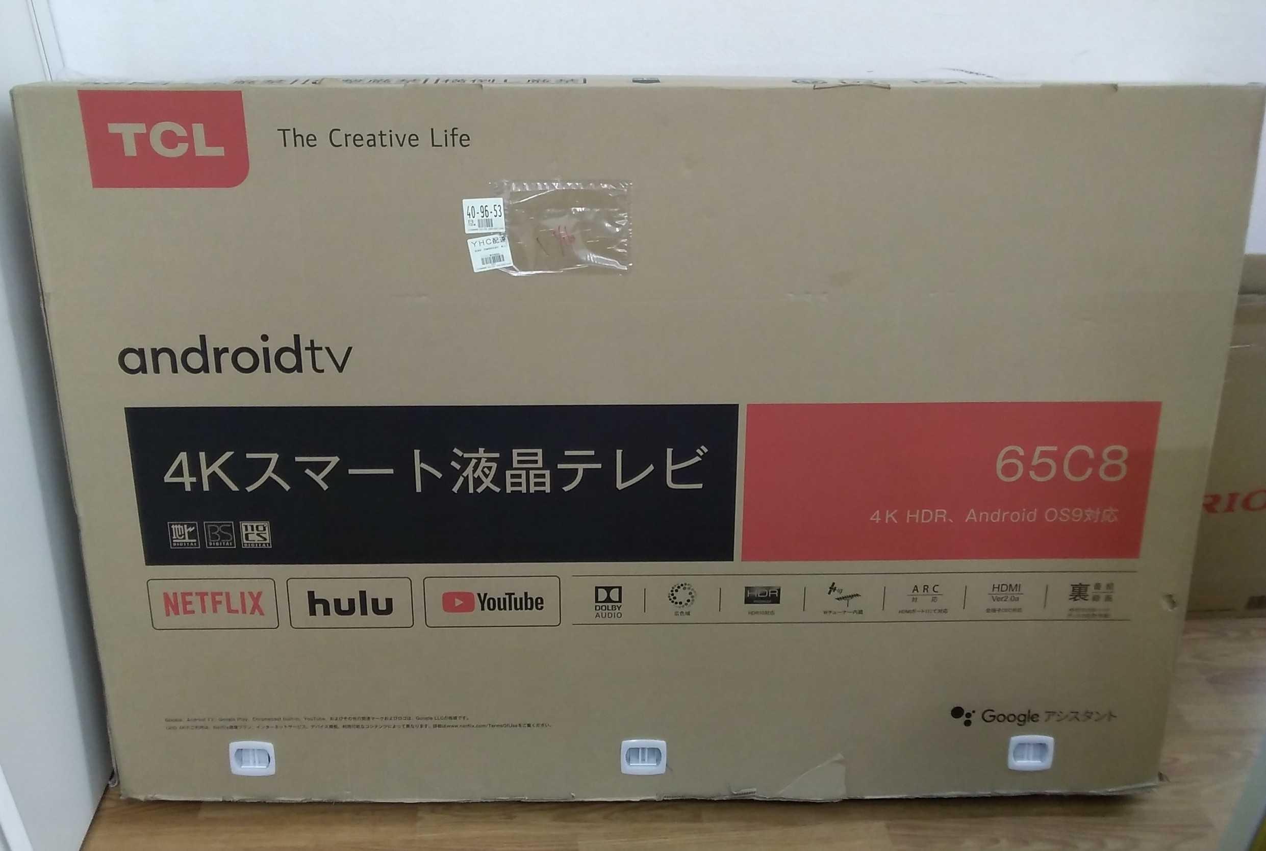 液晶テレビ|TCL