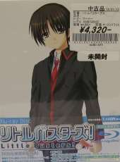 アニメ WARNER ENTERTAINMENT JAPAN