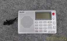 ポータブルラジオ|ELPA