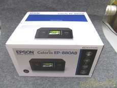 A4対応複合機 EPSON
