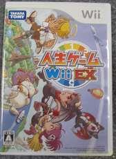 Wiiソフト TAKARA TOMY