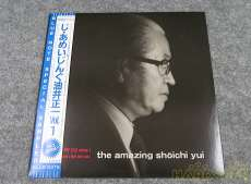 JAZZ/fusion TOSHIBA EMI