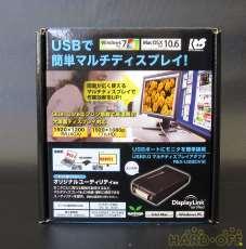USBポート|RATOC