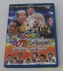 映画 テレビ東京
