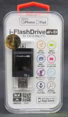 USBフラッシュドライブ|その他ブランド