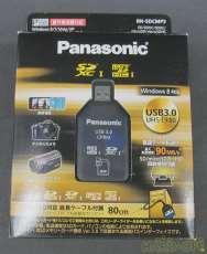 メモリカードリーダー|PANASONIC