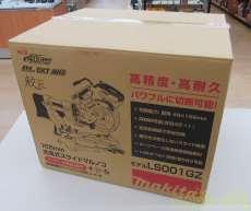 充電式スライドマルノコ|MAKITA