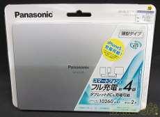 バッテリー・充電器 PANASONIC