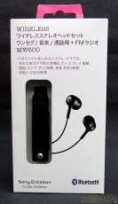 ウェアラブル端末アクセサリー関連|Sony Ericsson