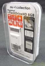 USBフラッシュドライブ|AU