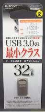 USBフラッシュドライブ|ELECOM