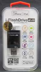 USBフラッシュドライブ その他ブランド
