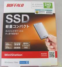 SSD121GB-250GB|BUFFALO