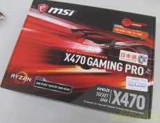AMD対応マザーボード|MSI