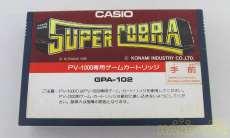 レトロゲームソフト CASIO