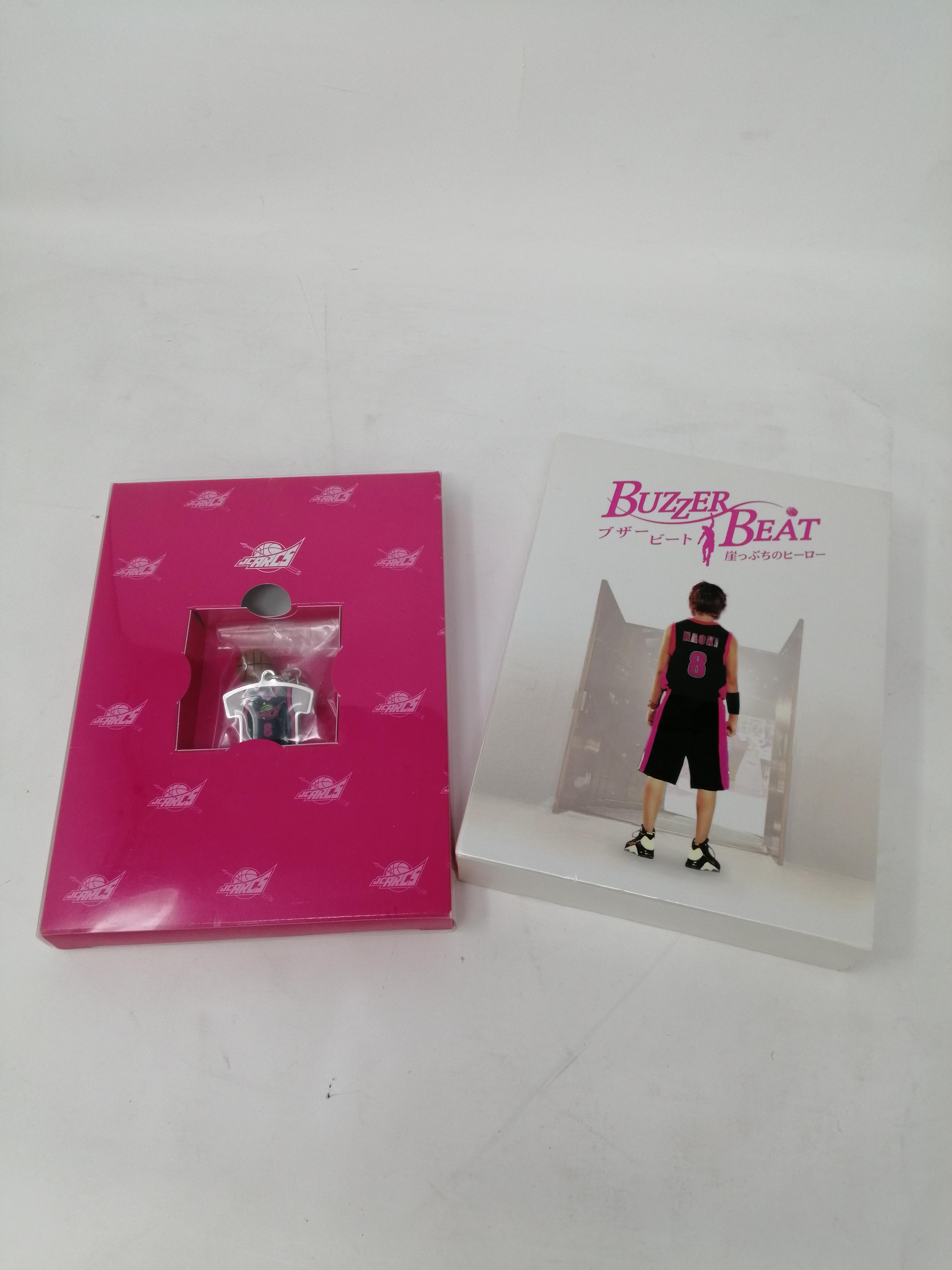 【DVD-BOX】ブザービート 崖っぷちのヒーロー|フジテレビ