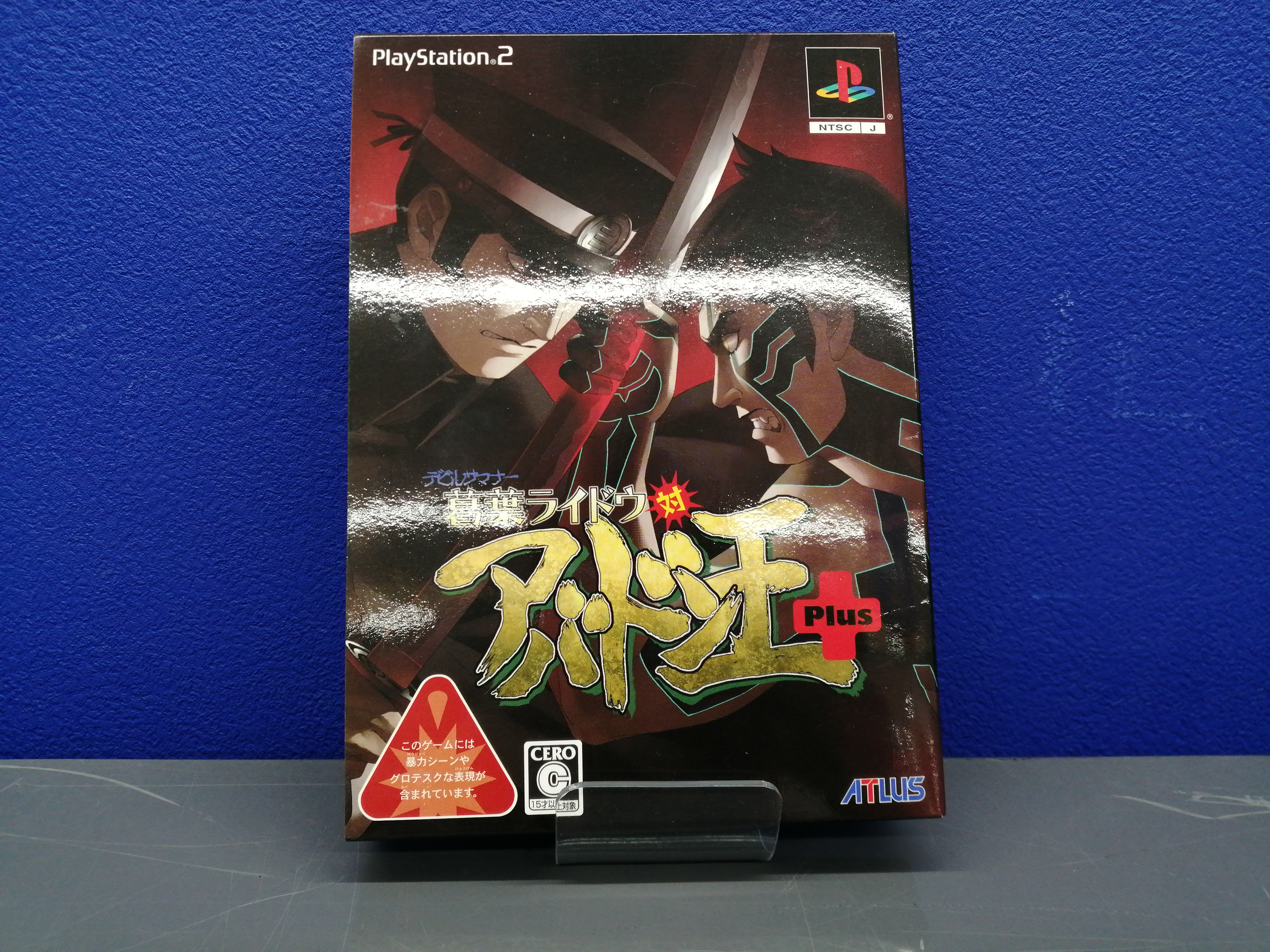 PS2ソフト|ATLUS