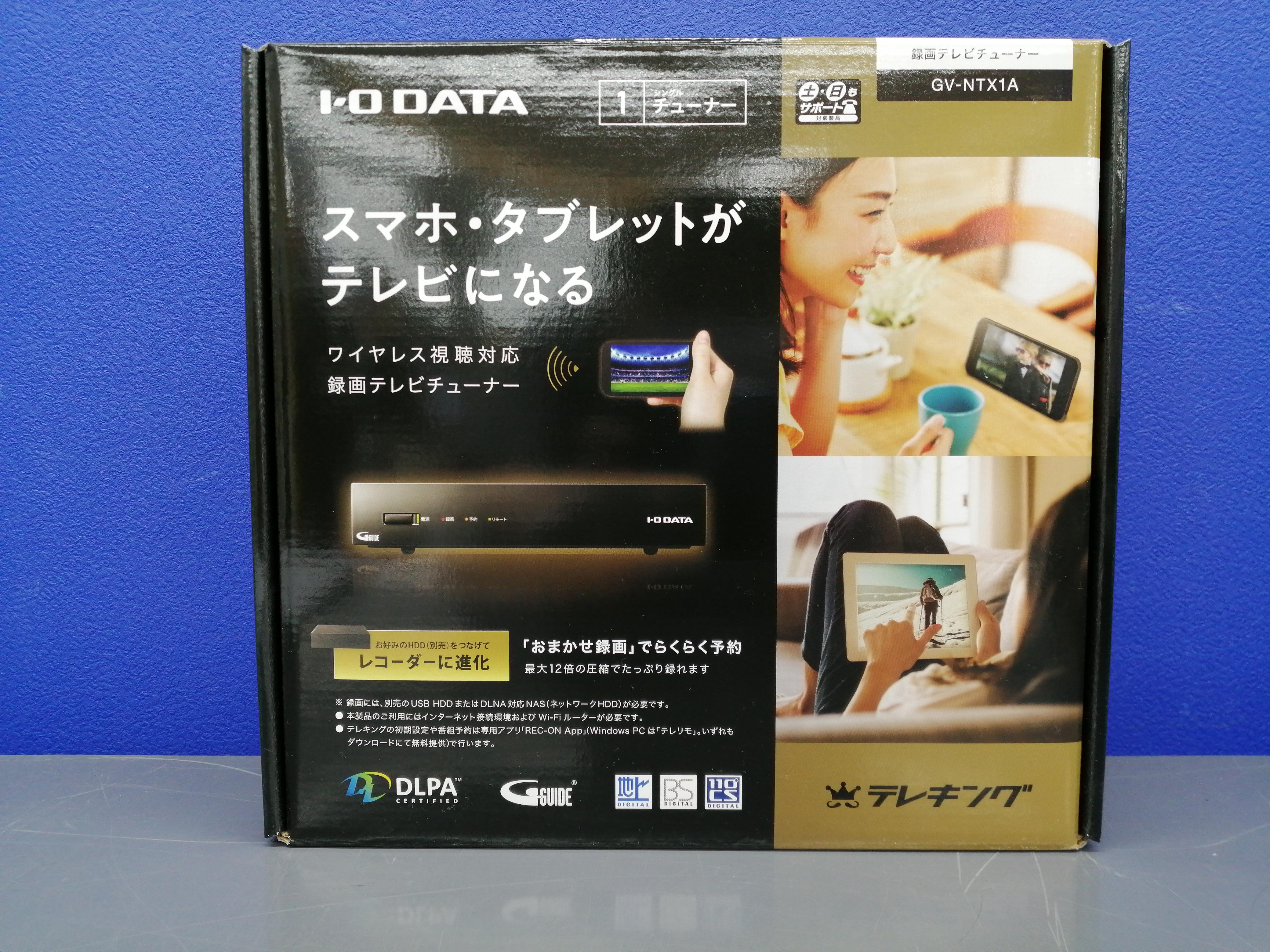 未使用品 地上・BSデジタルチューナー I・O DATA