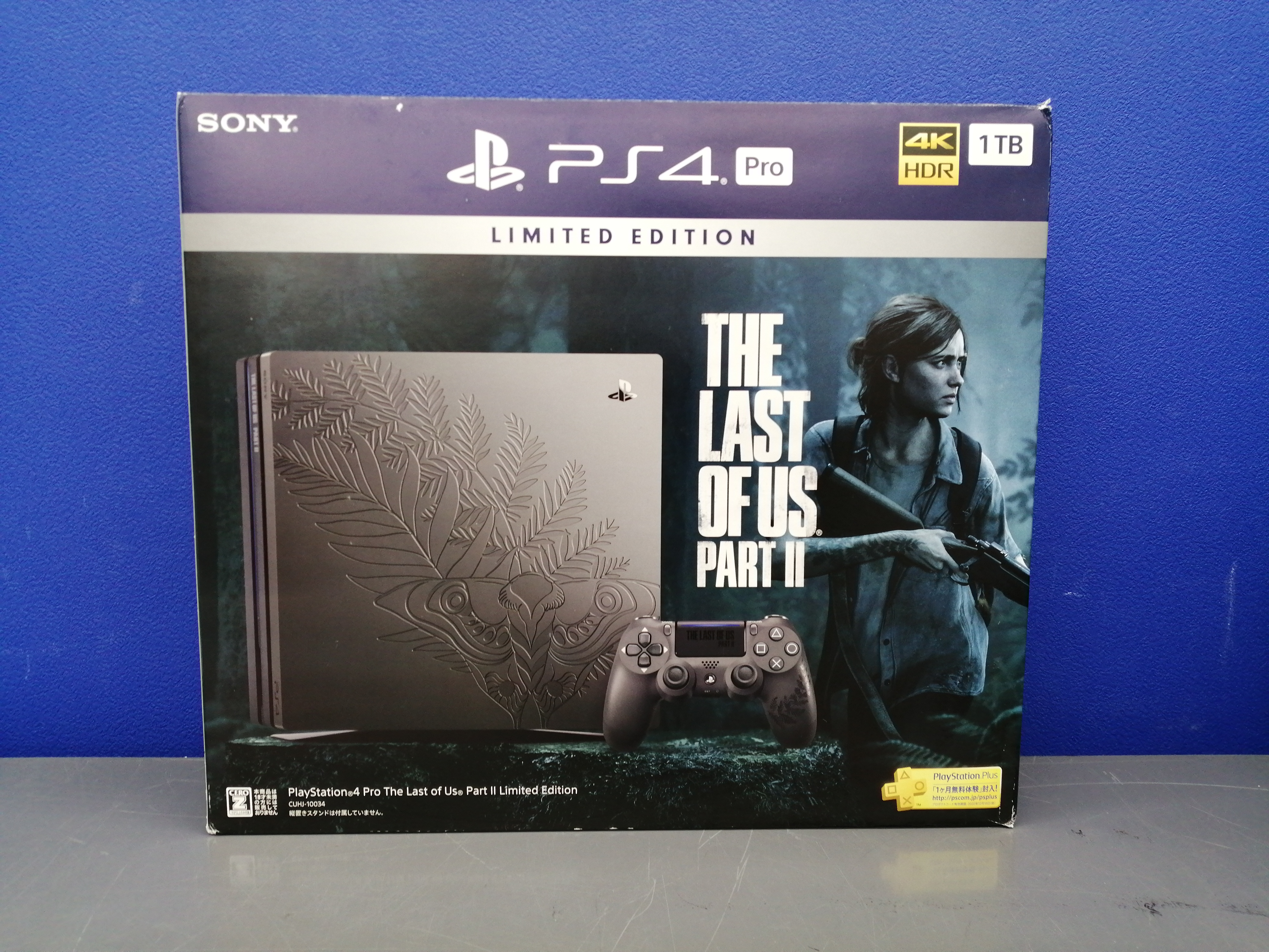 PS4 ラスト・オブ・アス パート2 リミテッドエディション SONY