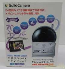 IPネットワークカメラ|SOLID CAMERA