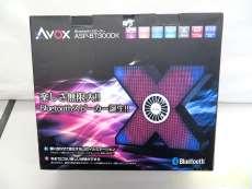 アンプ内蔵スピーカー|AVOX