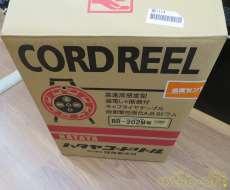 コードリール その他ブランド