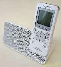 ポータブルラジオ